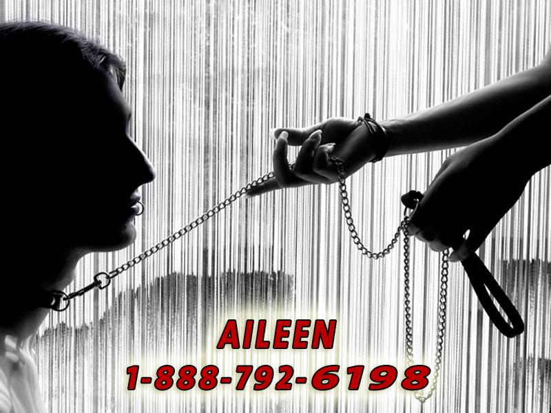 Mistress Phone Sex Aileen